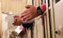 Sostegno ai Detenuti - Nuovi Orizzonti